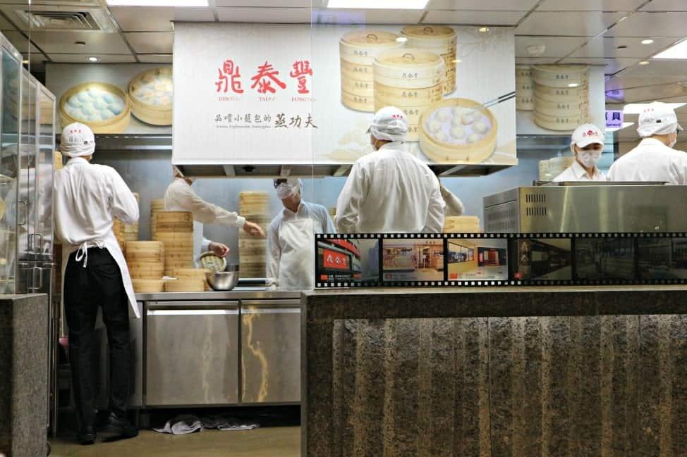 Dim sum in Taipei
